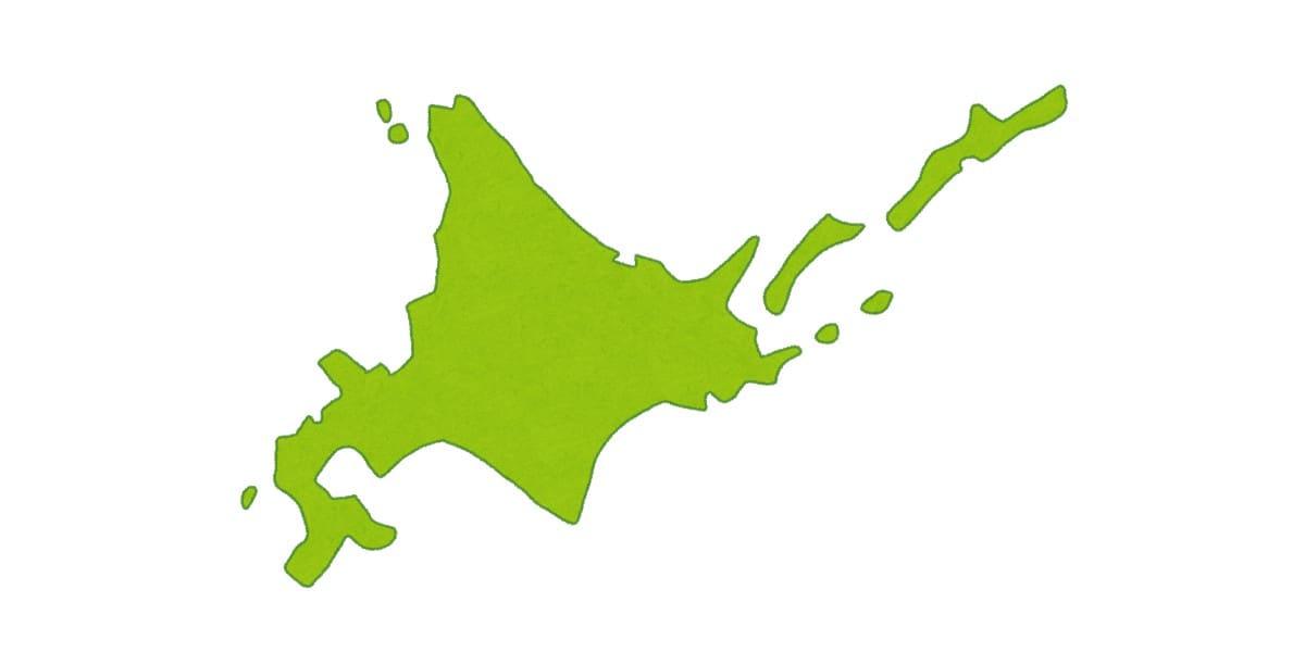 北海道がどれくらい広いのかわからない!という話:ピタゴラスイッチ【2021/07/22】
