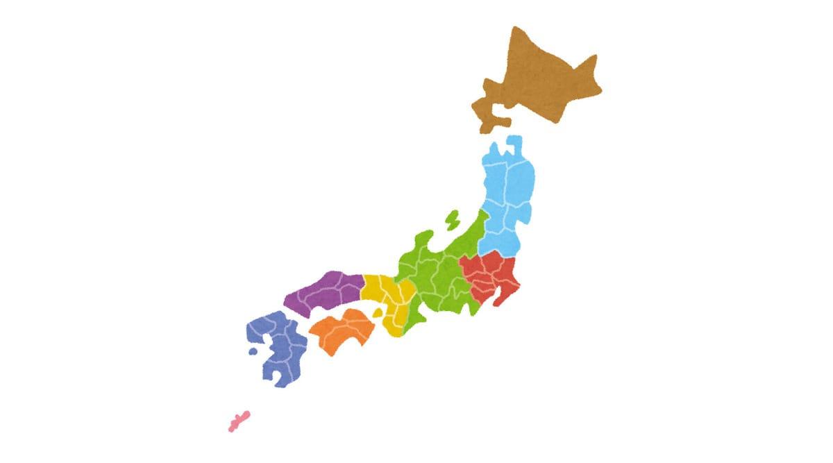 【クイズ】地図の赤い場所は何でしょう?:高校生クイズ2021【2021/09/10】