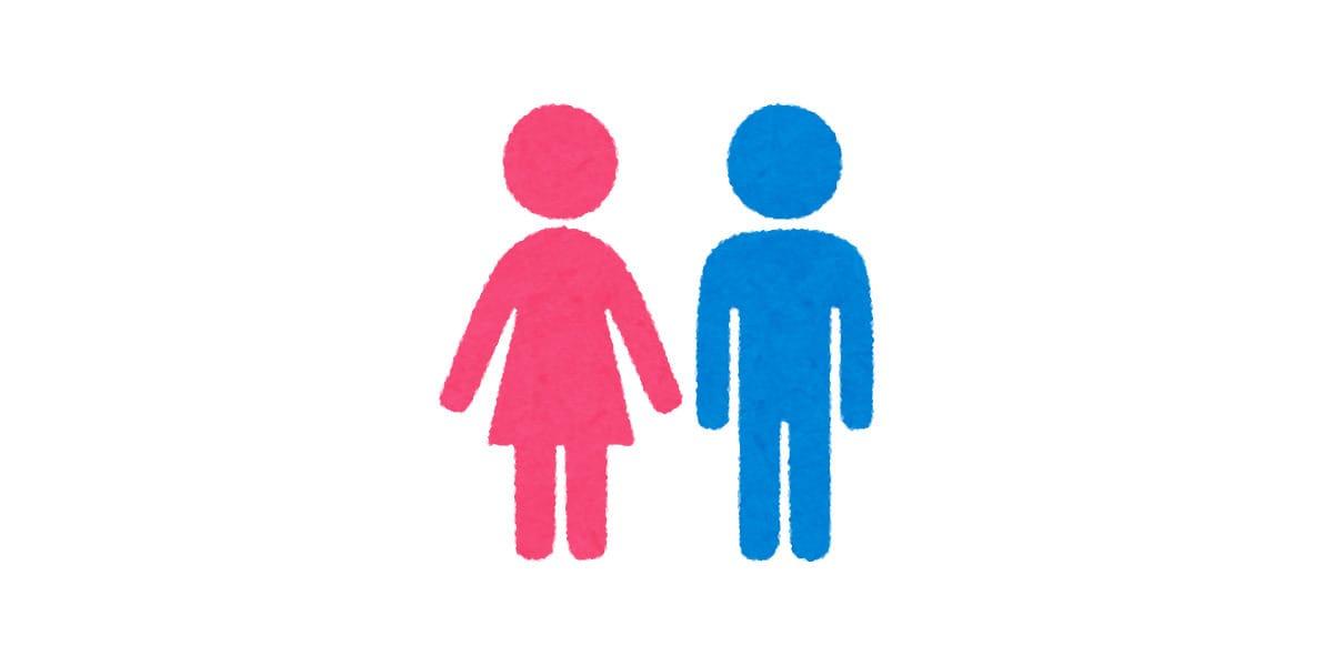 性別に関する思い込みの話:スッキリ!【2021/10/18】